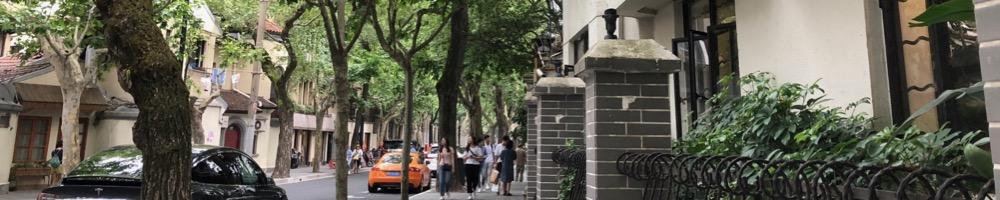 上海でことば探し